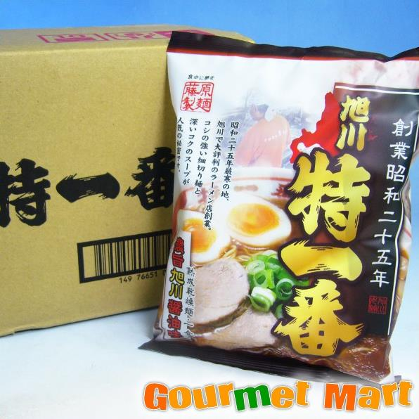 旭川特一番 濃旨旭川醤油味 10食入りセット