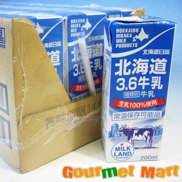 北海道限定 日高乳業 北海道3.6牛乳200ml×24本入