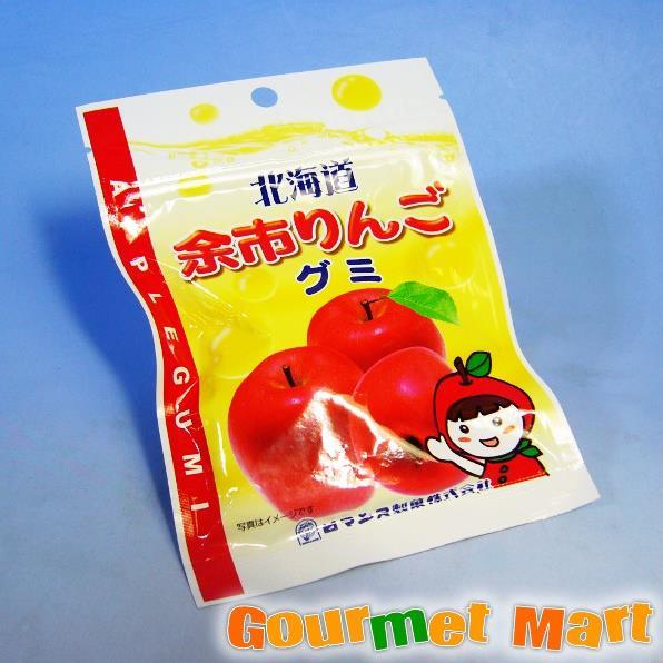 北海道限定 ロマンス 北海道余市りんごグミ
