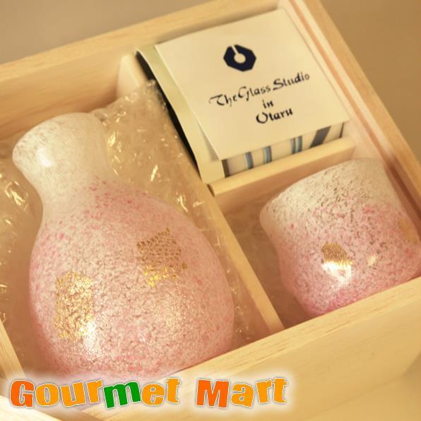 手造り小樽ガラス とっくり・ぐい飲みセット[ピンク] The Glass Studio in Otaru 【楽ギフ_のし宛書】