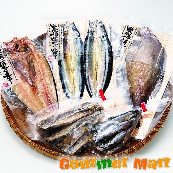 北海道海鮮ギフトセット[55]北海道産限定開き物セットA