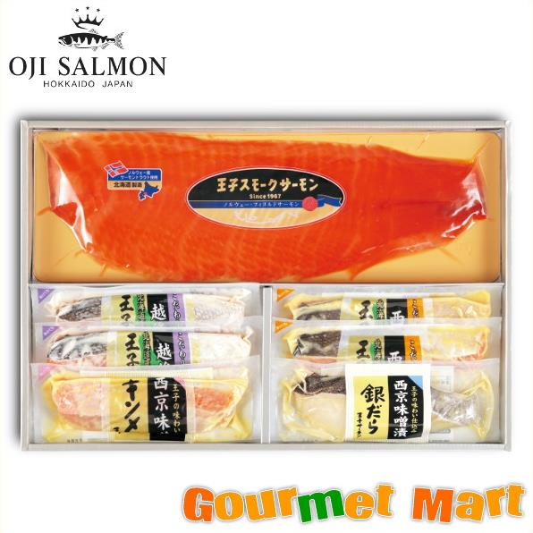 北海道 王子サーモン スモークサーモン&漬魚詰合せ HS100