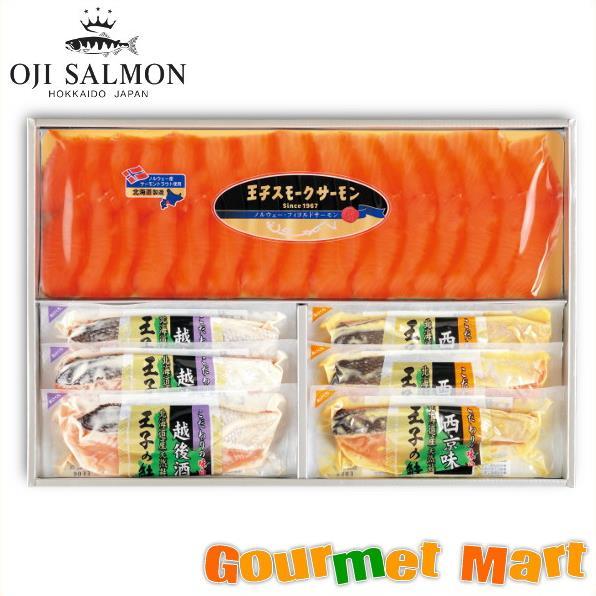 北海道 王子サーモン スモークサーモン&漬魚詰合せ HS50