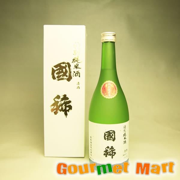 【超速便対応】北海道増毛の地酒 国稀(くにまれ)特別純米酒國稀 720ml