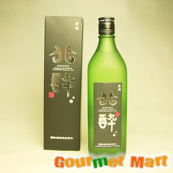 【超速便対応】北海道増毛の地酒 国稀(くにまれ)清酒 北酔 700ml