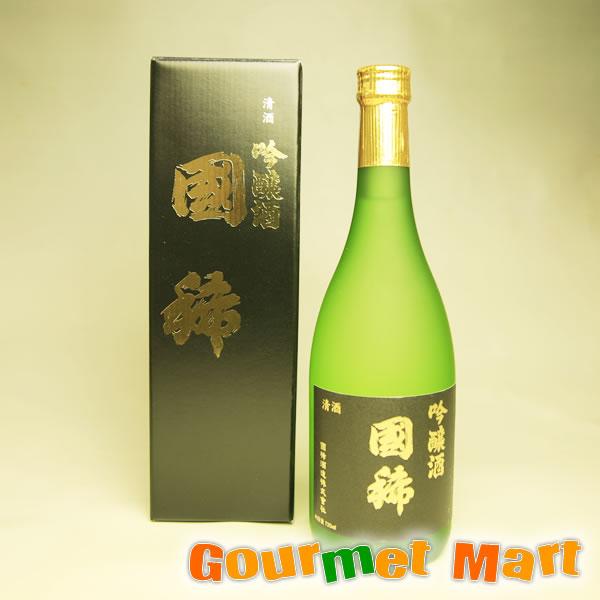 【超速便対応】北海道増毛の地酒 国稀(くにまれ)吟醸 国稀 720ml