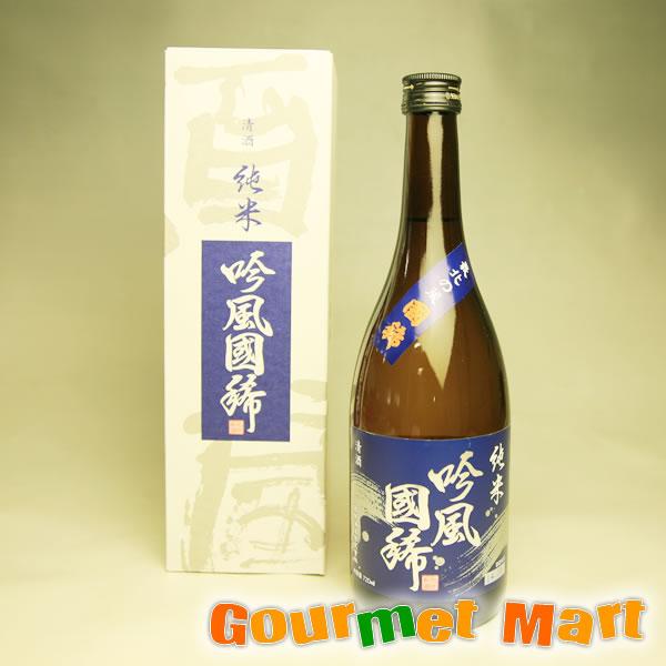 【超速便対応】北海道増毛の地酒 国稀(くにまれ)純米酒 吟風国稀 720ml