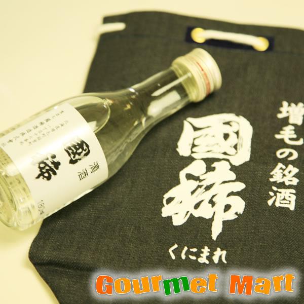 北海道増毛の地酒 国稀(くにまれ)清酒 国稀 180ml