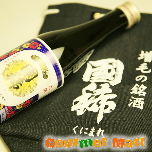 北海道増毛の地酒 国稀(くにまれ)上撰 国稀 360ml