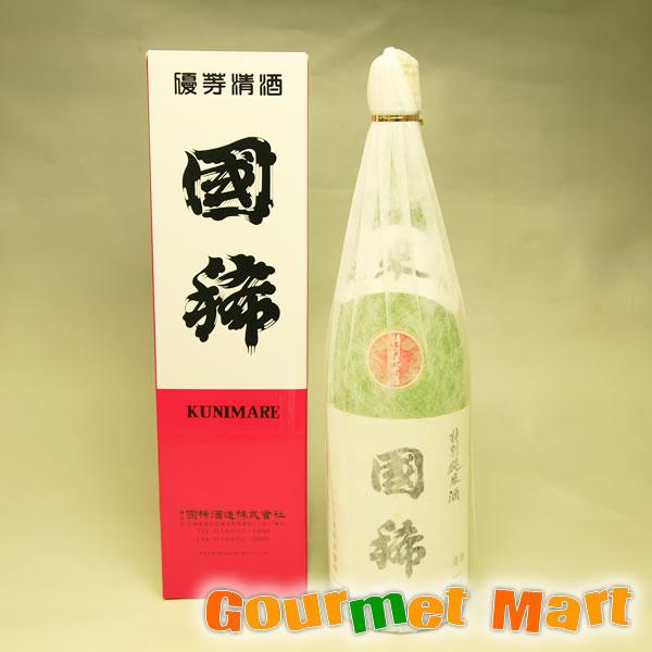 【超速便対応】北海道増毛の地酒 国稀(くにまれ)特別純米酒國稀 1800ml