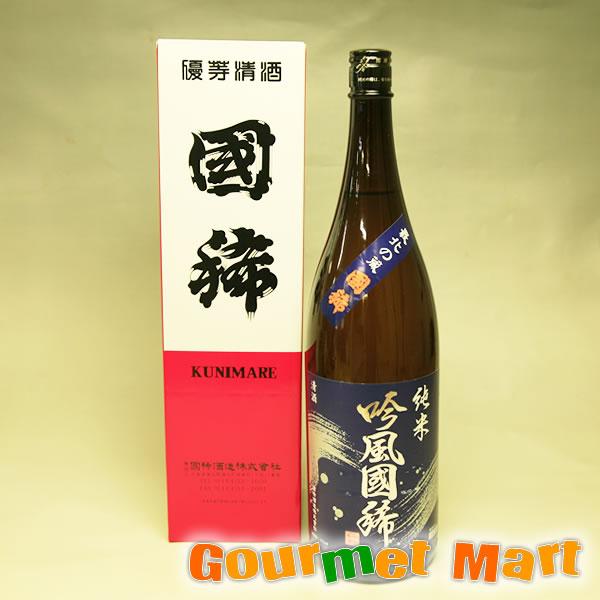 北海道増毛の地酒 国稀(くにまれ)純米酒 吟風国稀 1800ml