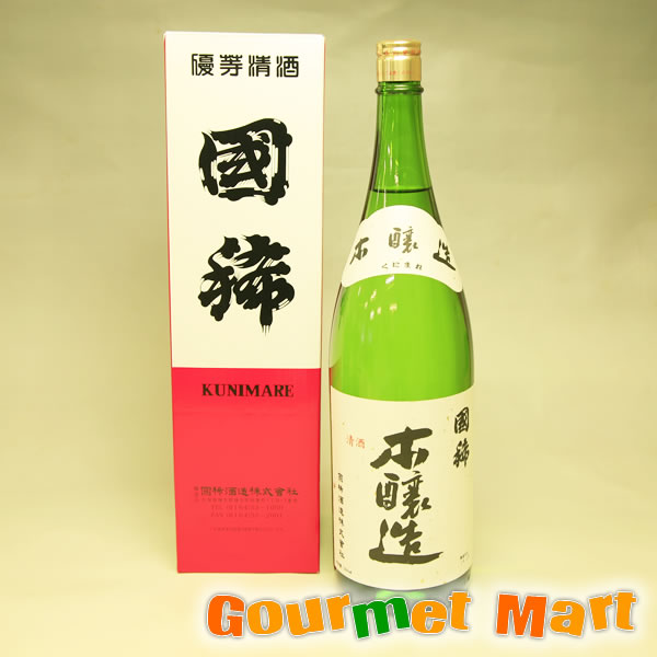 北海道増毛の地酒 国稀(くにまれ)本醸造 1800ml