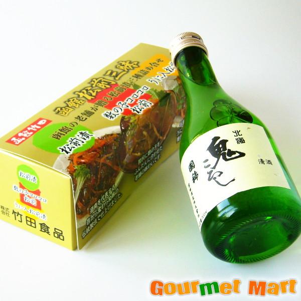 北海道の地酒と老舗の味 函館松前漬セット(日本酒1本・松前漬3種)