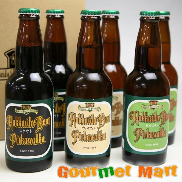 北海道ビール 千歳地ビール「ピリカワッカ」6本セット