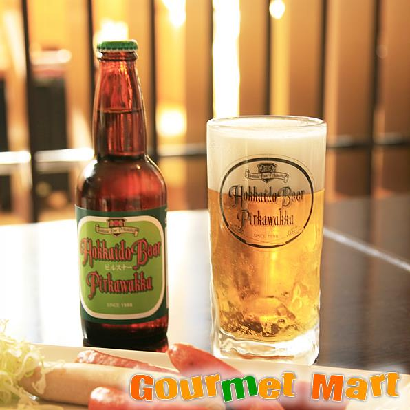 北海道ビール 千歳地ビール「ピリカワッカ」ピルスナー330ml 6本セット