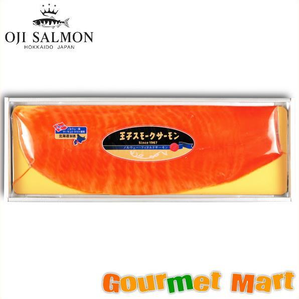 北海道 王子サーモン ノルウェー・オスランドスモークサーモンスライス500g