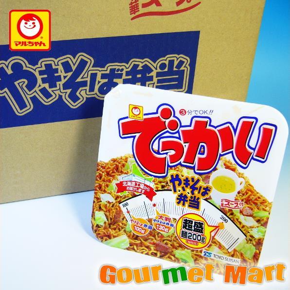 【東洋水産】マルちゃん でっかいやきそば弁当1ケース(12食入)