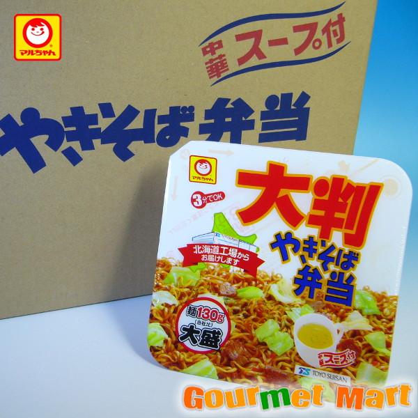 【東洋水産】マルちゃん 大判やきそば弁当1ケース(12食入)