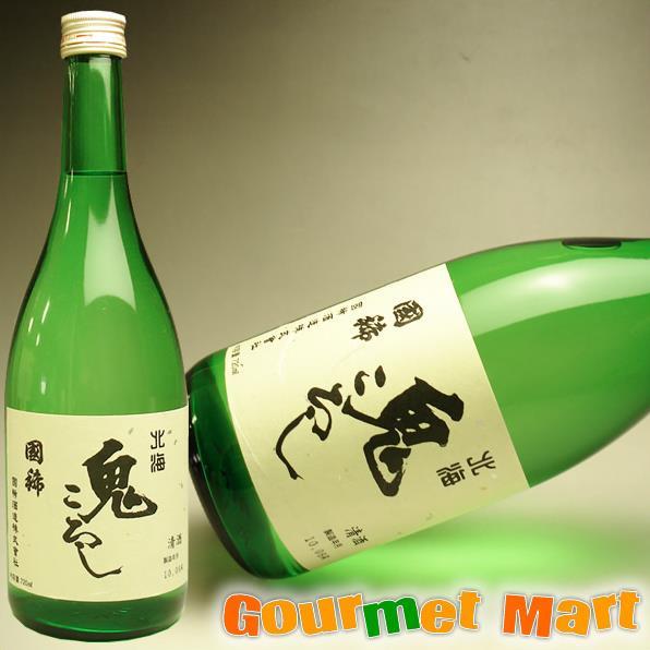 北海道の地酒 国稀(くにまれ) 北海鬼ころし720ml