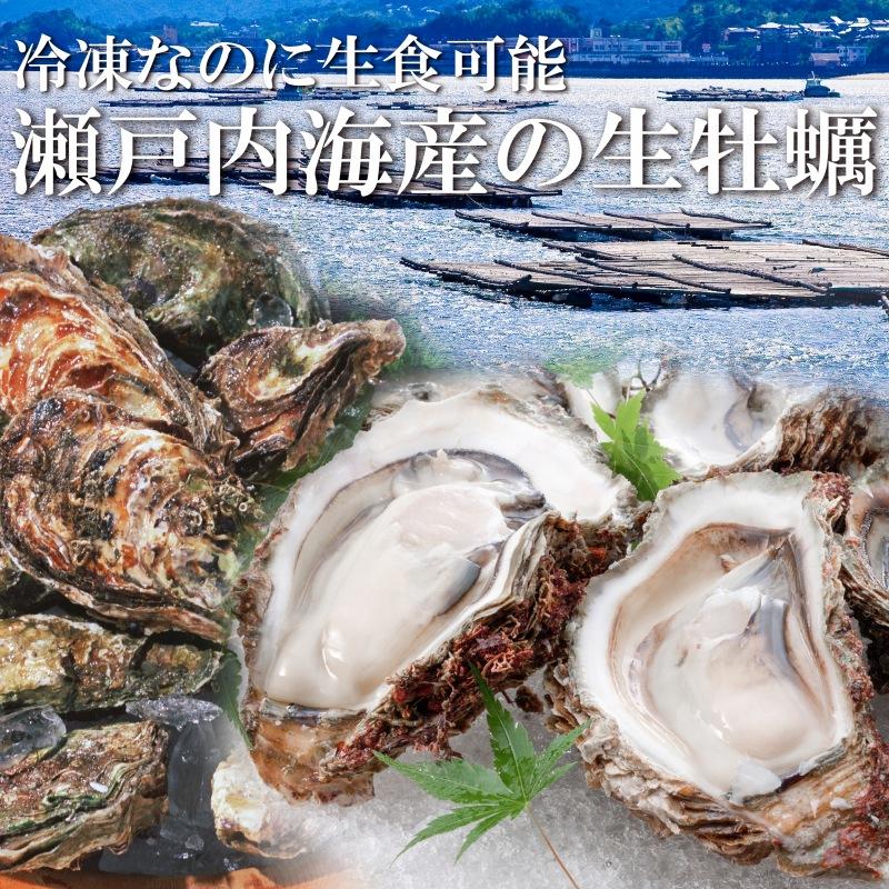 牡蠣イメージ