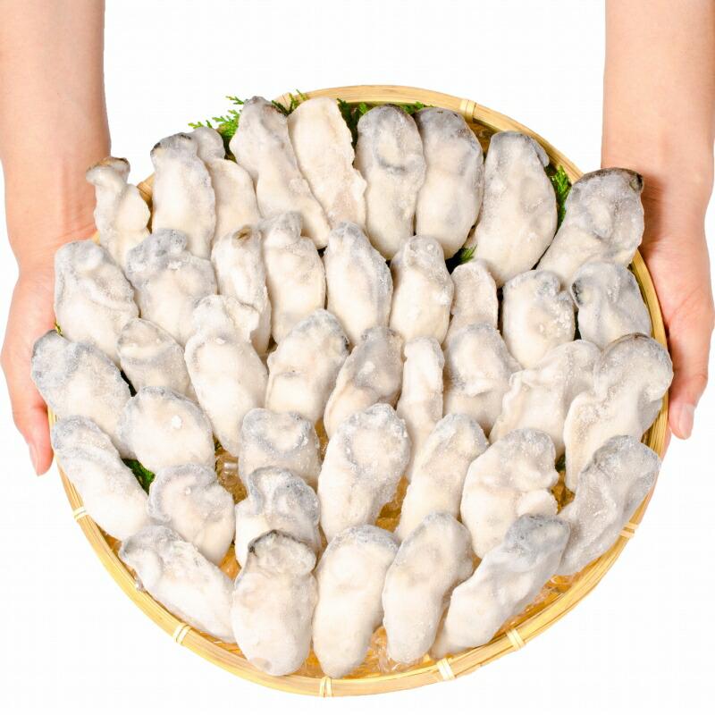 生牡蠣1kgザル盛り