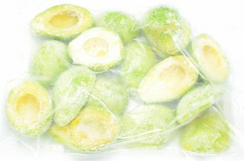 アボカドハーフカットパッケージ 冷凍2