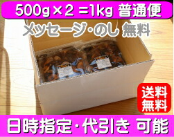 黒ニンニク 1kg
