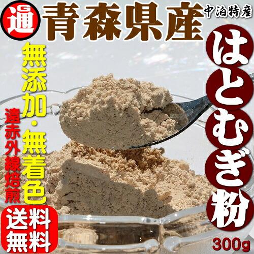 はと麦「コイクセノリド」と呼ばれる成分には体内に蓄積された毒素を排出する働き