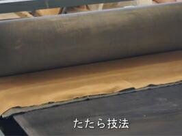 金山焼 乾燥作業 たたら技法