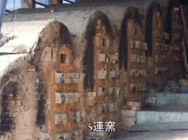 金山焼 乾燥作業 窯