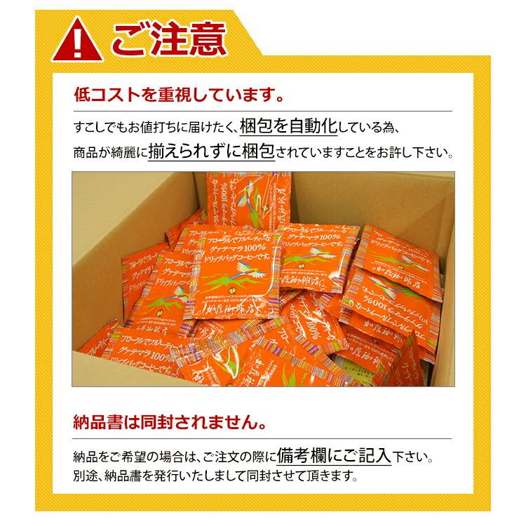 梱包自動化・納品書は同封されません。