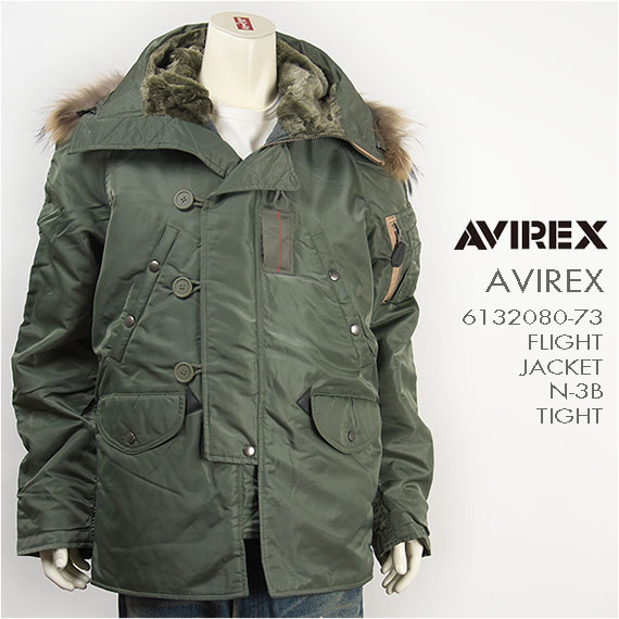 アビレックス 6132080-73 フロントスタイル