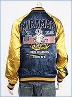 アビレックス スカ ジャケット ミラマー AVIREX SUKA JACKET MIRAMAR 6102185-87