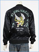 アビレックス スカ ジャケット フライングタイガース AVIREX SUKA JACKET FLYNG TIGERS 6112103-09