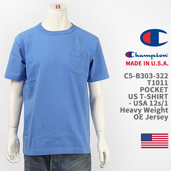 0ff827b4feeef8 Champion MADE IN USA T1011 US POCKET T-SHIRT C5-B303-322 チャンピオン メイドインUSA  T1011 半袖 ポケット Tシャツ 米国製