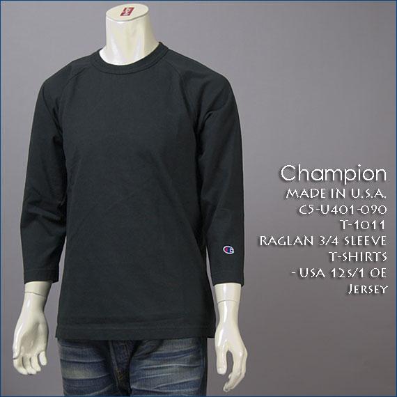 チャンピオン C5-U401-090 フロントスタイル