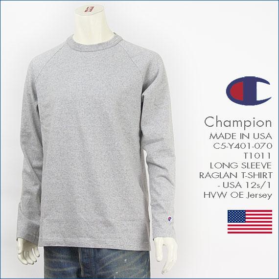 チャンピオン C5-Y401-070 フロントスタイル