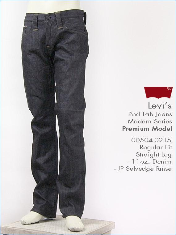 リーバイス・00504-0215・フロントスタイル