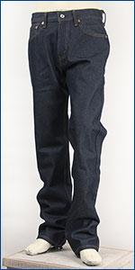 リーバイス Levis 505 レギュラーストレート USAラインモデル 14.75oz.デニム リジッド(インディゴ) Levi's 505 Regular Straight Jeans 00505-0217 ジーンズ