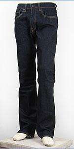 リーバイス 505 フィット レギュラーストレート サーモライト ストレッチデニム リンス Levi's Warm Jeans 00505-1424