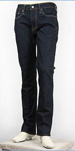 リーバイス 511 フィット スリム サーモライト ストレッチデニム リンス Levi's Warm Jeans 04511-2058