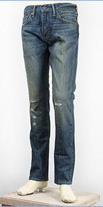 リーバイス 511 フィット スリム セルビッジ 14oz.コーンデニム ダメージ&リペア Levi's Jeans 04511-2085