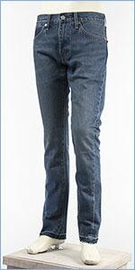 リーバイス オルタード 511 スリム Levi's Altered Jeans 36067-0000 Spliced Indigo