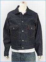 リーバイス タイプ II ジャケット 1953年モデル セルビッジデニム LEVI'S VINTAGE CLOTHING 1953 TYPE II JACKET 70507-0062