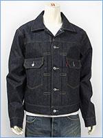 リーバイス タイプII ジャケット 1953年モデル セルビッジコーンデニム リジッド LEVI'S VINTAGE CLOTHING 1953 TYPE II JACKET 70507-0056