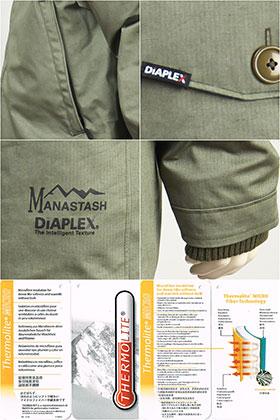 マナスタッシュ・7142029-73・ズーム2
