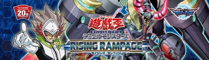 RIRA遊戯王デュエルモンスターズ GX 5D's ゼアル アークファイブ OCG