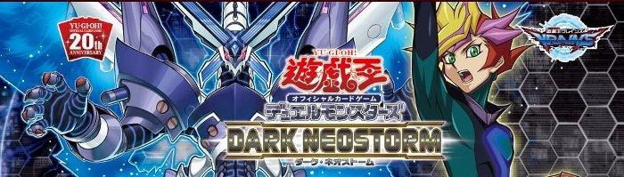 DANE遊戯王デュエルモンスターズ GX 5D's ゼアル アークファイブ OCG