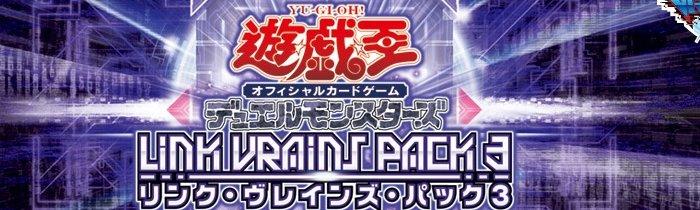 LVP3遊戯王デュエルモンスターズ GX 5D's ゼアル アークファイブ OCG