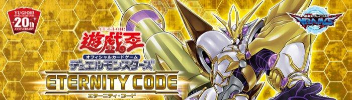 ETCO遊戯王デュエルモンスターズ GX 5D's ゼアル アークファイブ OCG